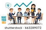 business meetings together.... | Shutterstock .eps vector #663289072