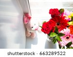 bouquet of flowers | Shutterstock . vector #663289522