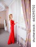 portrait of attractive blonde... | Shutterstock . vector #663295702