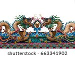 chinese dragon stucco isolated. | Shutterstock . vector #663341902