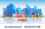 lima  peru  skyline with... | Shutterstock .eps vector #663342148