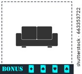 sofa icon flat. simple... | Shutterstock . vector #663353722