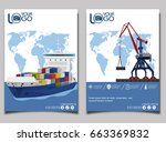 sea shipping banner with port... | Shutterstock .eps vector #663369832