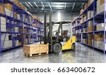 concept of warehouse the... | Shutterstock . vector #663400672