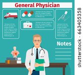 general physician and medical... | Shutterstock .eps vector #663405358
