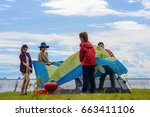 camping  travel  tourism  hike... | Shutterstock . vector #663411106