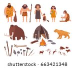 set of stone age theme.... | Shutterstock . vector #663421348