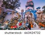 hong kong  china   jan 3 ... | Shutterstock . vector #663424732