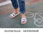 white shoes street wear with... | Shutterstock . vector #663464668