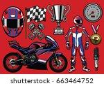 set of sportbike racing elements | Shutterstock .eps vector #663464752
