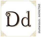 vector vintage font. letter d... | Shutterstock .eps vector #663467062