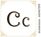 vector vintage font. letter c... | Shutterstock .eps vector #663467095