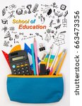 student pencil bag or pencil... | Shutterstock . vector #663473356