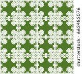 seamless pattern. modern...   Shutterstock . vector #663483076