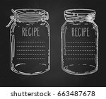recipe templates. vector hand... | Shutterstock .eps vector #663487678