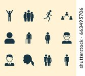 human icons set. collection of... | Shutterstock .eps vector #663495706