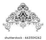 vintage baroque victorian frame ... | Shutterstock .eps vector #663504262