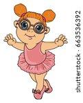 smiling little girl in pink... | Shutterstock . vector #663536392