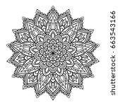 vector  outline  illustration ...   Shutterstock .eps vector #663543166