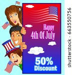 4th of july super sale  super... | Shutterstock .eps vector #663550756