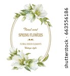 vintage floral greeting card... | Shutterstock . vector #663556186