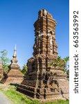 thai pagoda | Shutterstock . vector #663563992