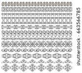 illustration set of symmetrical ... | Shutterstock . vector #663566785