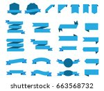 vector blue ribbons.ribbon... | Shutterstock .eps vector #663568732