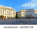 thessaloniki  greece   april 15 ... | Shutterstock . vector #663581728