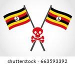 uganda emblem fatality | Shutterstock .eps vector #663593392