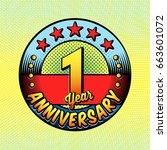 1st anniversary logo. vector... | Shutterstock .eps vector #663601072