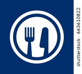 icon plate with fork and knife | Shutterstock .eps vector #663610822