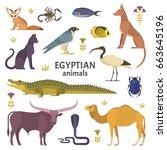 egyptian animals. vector... | Shutterstock .eps vector #663645196