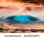 strokkur geyser just at the... | Shutterstock . vector #663653692