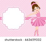 vector card template with a... | Shutterstock .eps vector #663659332