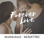 family parentage home love... | Shutterstock . vector #663667582
