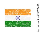 grunge flag of india with... | Shutterstock .eps vector #663673498