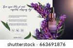 essential oil ads  glass bottle ... | Shutterstock .eps vector #663691876