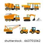 vector construction transport...   Shutterstock .eps vector #663701062