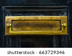 old letterbox in the door ... | Shutterstock . vector #663729346