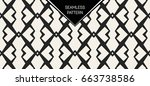 abstract concept vector... | Shutterstock .eps vector #663738586