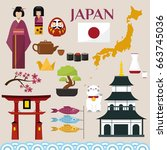 japan famouse culture... | Shutterstock .eps vector #663745036