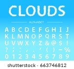 clouds alphabet. vector font. | Shutterstock .eps vector #663746812