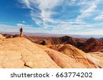 hike in the utah mountains | Shutterstock . vector #663774202