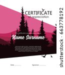 certificate template is a... | Shutterstock .eps vector #663778192