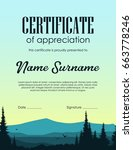 certificate template with a... | Shutterstock .eps vector #663778246