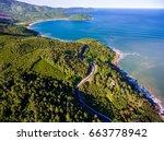 a corner of hai van pass from... | Shutterstock . vector #663778942