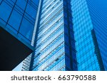 detail glass building background | Shutterstock . vector #663790588