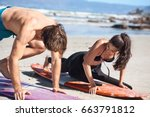 surf instructor demonstrating... | Shutterstock . vector #663791812