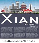 xian skyline with gray... | Shutterstock . vector #663813595